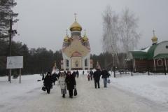 St. Ilya Temple